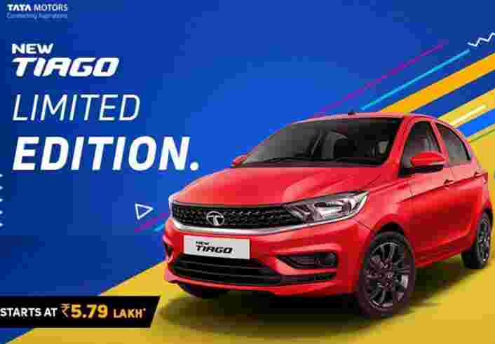 Tata Motors推出了Tiaggo的限量版,掀背车,费用5.79万卢比