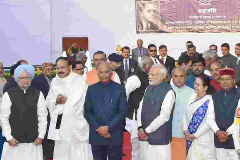 国家向Ambedkar支付致敬